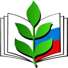 p41_profsoyuz-1
